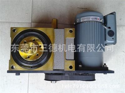 厂销:AG亚洲国际(SANDE)分割器 凸轮分割器 间歇分割器 全网最低