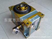 《供应》台湾德士凸轮分割器 100%原装台湾 正品保证