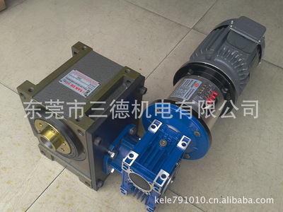 分割器 45DF~110DF 现货供应 组装配套