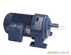 城邦齿轮电机(厂价直销),减速马达,减速机