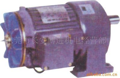万鑫减速机(厂价直销100w~3705w减速马达 )