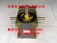 心轴(DS)型