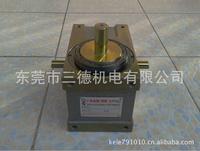 供应凸轮间歇分割器 80DF-08-180-2R型 提供加工定制 欢迎咨询!